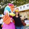 Visit Korea #1: Choenamdan Moseulpo (Southernmost) Yellowtail (THE EAST Campaign in Association with Korea Tourism Organization)