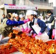 Asiana Airlines' KIMCHI making event