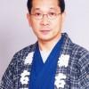 Yosemoji & the Shaping of 'Wa' Essentially Japanese calligraphy