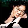 Pianist 'Meehyun AHN' Concert
