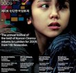 The London Korean Film Festival 2009