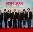 The 7th Asiana International Short Film Festival Opens