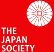 Japan Day Seminar 2009