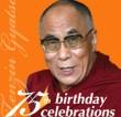 Tibet Festival in London in celebration of the Dalai Lama's 75th birthday