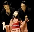 Enter the mysterious world of blind Shamisen player Shun-kin in the startling performance