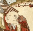 Toshiba Lectures in Japanese Art: Heian Japan in the east Asian World: Cross Currents in Art and culture