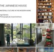 Japan Foundation Fellows Lecture Series I – The Japanese House : Material Culture in the Modern Home Book Launch