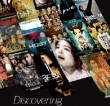 Symposium: Discovering Korean Cinema
