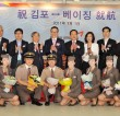 Asiana Starts Flights from Gimpo to Beijing