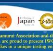 IWC award winning Sake tasting at The Japanese Embassy