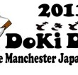 Doki Doki The Manchester Japanese Festival