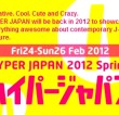Hyper Japan 2012 Spring