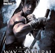 Yamada – Way of the Samurai (Available on DVD and Blu Ray 30th January 2012)