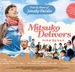 Charity film event: Remember Fukushima