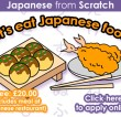 Japanese from Scratch: Let's Eat Japanese Food!