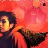 London Korean Film Night: Flower Island (2001)