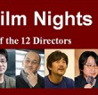 Year 2012: Year of the 12 Directors