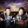 Drama Review: Jeon Woo Chi