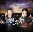 Drama Review: Jeon Woo Chi