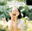 The Harmonium in My Memory (1999)