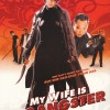 My Wife is a Gangster (2001)