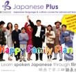 Japanese Plus: Happy Family Plan – Learn spoken Japanese through film