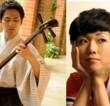 Hibiki Ichikawa and Guests: An Evening of Tsugaru Shamisen and Japanese Folk Songs