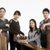 Geomungo Factory Workshop: Meet the Musicians