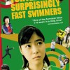 July 15th: Double-Bill of Japanese movies screened for FREE at the Asian Movies Meetup group
