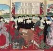 Kimigayo to Japanoise: 160 years of Japan-UK relations in popular music – Akira Imamura