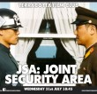 "Park Chan-wook's ""JSA: JOINT SECURITY AREA"" at the Prince Charles Cinema on Wednesday 31 July"