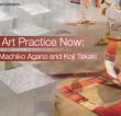 Textile Art Practice Now: Talk with Machiko Agano and Koji Takaki