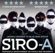 SIRO-A: Japan's Answer to Blue Man Group
