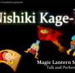 Nishiki Kage-E – Magic Lantern Show – Talk and Performance