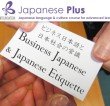 Japanese Plus: Business Japanese and Japanese Etiquette