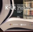 K-Lit : Taking Its Place on the Korean Wave
