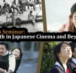 Film Seminar: Youth in Japanese Cinema and Beyond