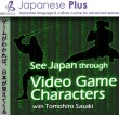 Japanese Plus: See Japan through Video Game Characters with Tomohiro Sasaki