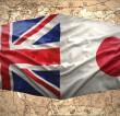 Looking Back at Britain, Japan and Pearl Harbor: Avoiding War 1936-41