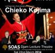 Taiko Meantime with special guest Chieko Kojima of Kodo