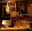 Playwright Talk: Kuro Tanino in conversation
