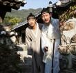 Terracotta Far East Film Festival: THE FACE READER