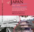 Book launch: The Growing Power of Japan, 1967-1972