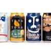 Japanese Beer Tasting at Tsuru