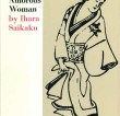 Japan Society Book Club – The Life of an Amorous Woman