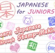 Japanese for Juniors: Learn Japanese through Stamp-Making!
