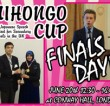 Nihongo Cup: The Japanese Speech Contest for Secondary Schools in the UK Finals Day