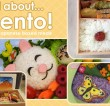 Japanese from Scratch: All About Bento!