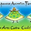 Kotatsu Japanese Animation Festival