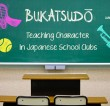 BUKATSUDO: Teaching Character in Japanese School Clubs
